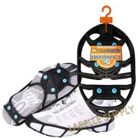 Duenorth Everyday G3 Traction (Ultra)