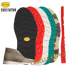 Vibram Sole Factor 377K Christy Thick